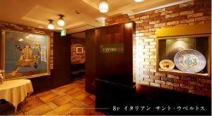 http://www.takamatsu-inc.co.jp/8f.html